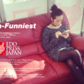 EDO PRESS JAPAN | Ja-Funniest