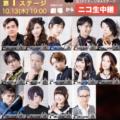 20161013_jinro_nico