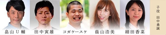 sakura-chirashi-11