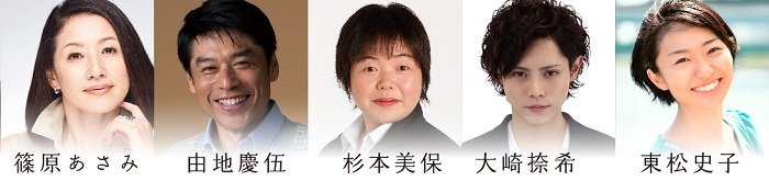 sakura-chirashi-9