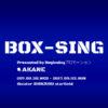 BOX-SING ~5ROUND~