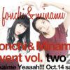 フォンチーと樫村みなみのイベント vol.2 ~2回目いえーい!!!~