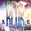BPMD 〜それぞれの夢をかけて〜