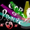 END es PRODUCE「リベルテ Vol.5」