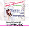 Fan x Fun Tuesday AKANE の kNew Music.