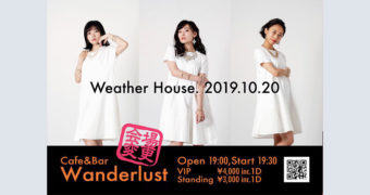 Weather House. DEBUT LIVE