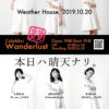 weather-house_2ab_20191020_1032v