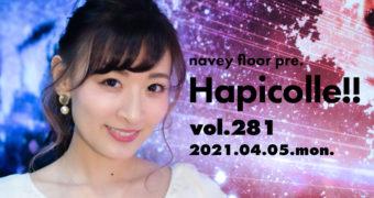 "<span class=""title"">ハピコレ!! vol.281</span>"